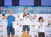 Кубанец стал третьим в первенстве России по скалолазанию