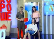 Лада Трифонова: моя мама благодаря face-lifting сбросила 20 лет