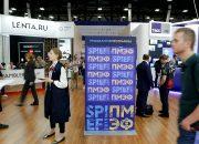На ПМЭФ-2019 обсудили цифровизацию российской транспортной системы