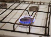 В России с 1 июля поднимется цена на газ на 1,4%