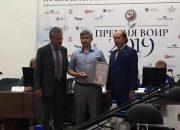 Кубанский врач получил премию Всероссийского общества изобретателей