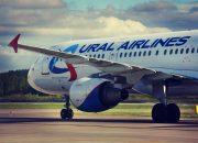 В Сочи оштрафовали авиакомпанию за перевозку пассажира из Грузии без визы