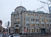 Начальником УФСБ России по Краснодарскому краю назначили Сергея Захарихина