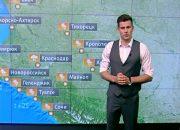Погода в Краснодаре и крае: 10 июля синоптики прогнозируют грозу