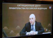 Глава Адыгеи принял участие в совещании с вице-премьером РФ Антоном Силуановым