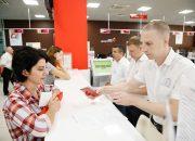 В Краснодарском крае на работу МФЦ в 2019 году выделили 1,5 млрд рублей