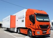 Для дальнобойщиков разработали грузовик с тренажерным залом в кабине