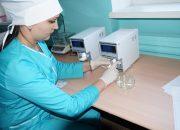 На Кубани через два года откроется вторая краевая ветлаборатория
