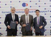 КТК и Siemens подписали договор на техобслуживание газотурбинных установок