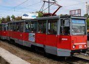 В Краснодаре за 10 лет отремонтировали 174 трамвая и троллейбуса