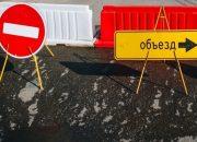 В Краснодаре на улице Колхозной для транспорта на три ночи закроют одну полосу