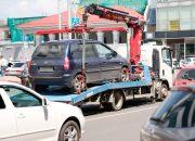 В Краснодаре появился единый портал эвакуации автомобилей