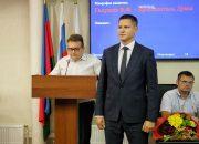 В Краснодаре назначили нового начальника управления по жилищным вопросам