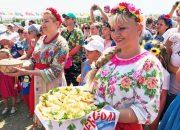 В «Атамани» пройдет краевой фестиваль вареников «Навары, мылая»