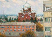 В Краснодаре пройдет выставка советского искусства «Я люблю тебя, жизнь»