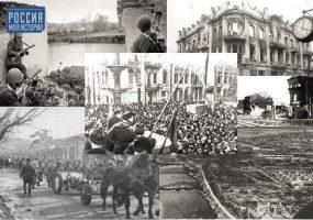 В Краснодаре пройдет лекция «186 дней оккупации глазами очевидцев»
