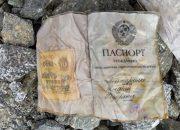 Паспорт краснодарца нашли в накрытом 40 лет назад лавиной альплагере