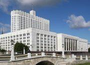 Кабмин освободил Кубань от уплаты штрафов за несвоевременное освоение субсидий