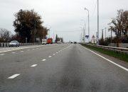 Сроки строительства новой трассы Джубга — Сочи определят в 2020 году