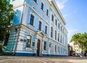 В Краснодаре пройдет выставка «Под куполом неба»