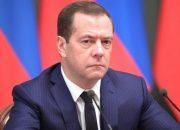 Медведев назвал сроки перехода россиян на электронные паспорта