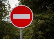 В Сочи ограничат движение транспорта во время джазового фестиваля