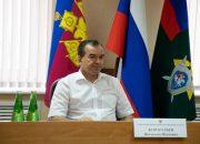 Кондратьев поздравил следователей с профессиональным праздником