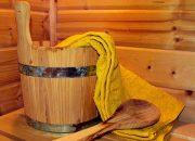 В РФ предложили сделать бани бесплатными для тех, кому отключили горячую воду