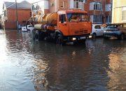 В Краснодаре подтопления на Московской ликвидируют до конца дня