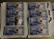 На Кубани задержали фальшивомонетчиков с поддельными двухтысячными купюрами
