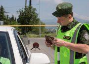 В Сочи оштрафовали семью туристов из Германии