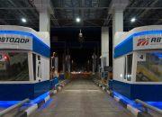 В России водителей будут штрафовать за неоплату проезда по платным дорогам