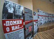 В Краснодаре пройдет выставка памяти убитых во время оккупации Северного Кавказа