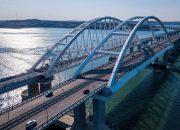 В Крыму ответили на заявление о санкциях против строителей Крымского моста