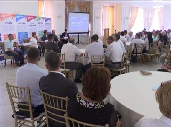Для чиновников Кубани провели семинары по реализации нацпроектов