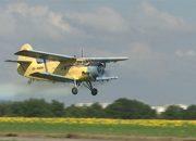 «Золотые крылья»: как в Северском районе прошел турнир сельхозавиаторов