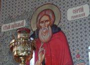 Православные на Кубани отметят обретение мощей преподобного Сергия Радонежского