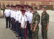 Российские школьники проведут «Каникулы с Росгвардией» в Сочи