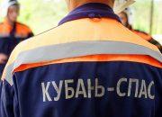 В Сочи спасатели эвакуировали туриста, который получил в горах травму ноги