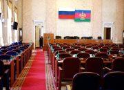 Самые богатые чиновники в РФ: три кубанских депутата вошли в топ-100