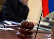 В Северском районе будут судить директора фирмы за растрату 5 млн рублей