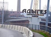 Мэр Краснодара: стоимость нового моста в Адыгею составит 7-9 млрд рублей