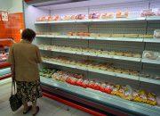 В России цены на мясо могут вырасти на 10% из-за подорожания кормов
