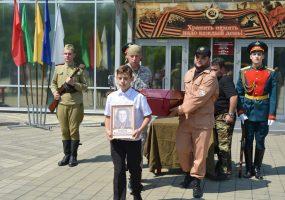 В Краснодаре останки пилота штурмовика Ил-2 передали ставропольской делегации