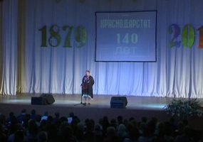 Работники Краснодарстата отметили 140 лет со дня основания службы