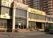 В Краснодаре стартовала продажа квартир в микрорайоне «Губернский»