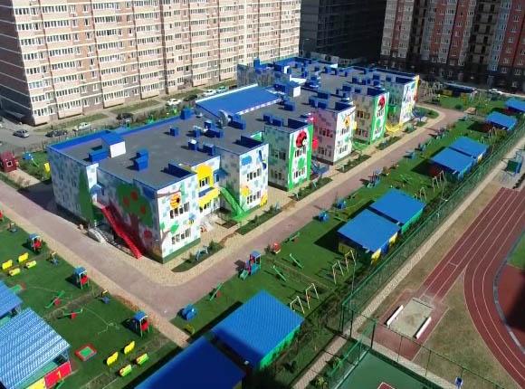 ГК «ЮгСтройИнвест» построила в Краснодаре детский сад на 300 мест