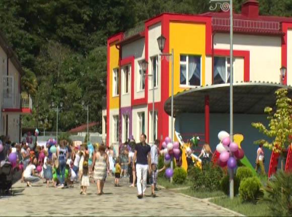 В Сочи компания «Газстрой» построила «Город детства»