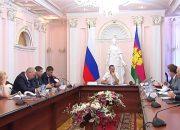 Глава Кубани принял участие в видеоконференции с Дмитрием Медведевым