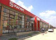 Основанный на Кубани ретейлер «Магнит» отметил День торговли